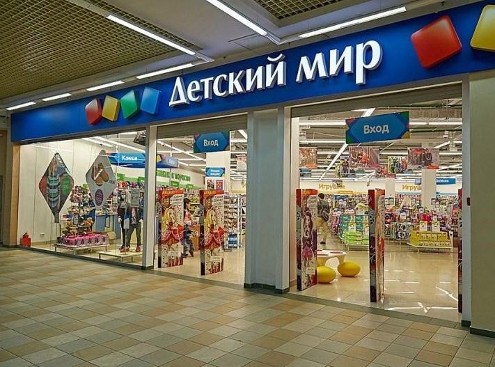 «Детский мир» открыл новые магазины в четырех городах России